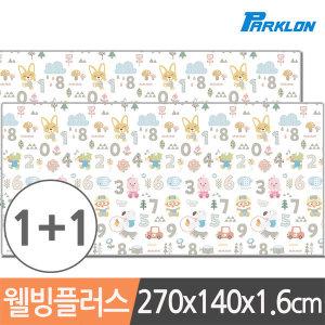 1+1 뽀로로숫자놀이 웰빙플러스 놀이방매트 270x1.6cm