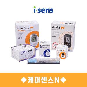 케어센스N 혈당측정검사지 100매 +알콜솜 채혈침 증정