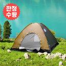 자동 팝업 텐트 캠핑 낚시 캠핑용품 원터치텐트 3-4인