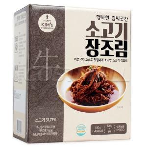 행복한 김씨곳간 소고기 장조림 170g x 3개 코스트코