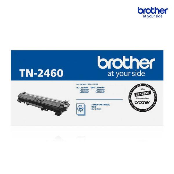 TN-2460 (정품토너) HL-L2335D L2385DW L2770DW