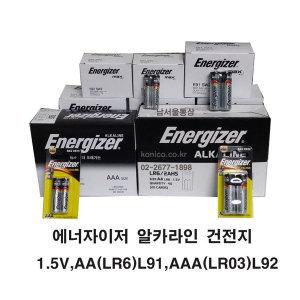 대리점/에너자이저건전지 40알/LR6(AA) LR03(AAA)1.5V