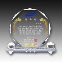크리스탈 ED-028 소 감사패/교회상패/부모님/상패/