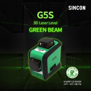 신콘 G5S 그린라인레이저 레벨기 수평기 6배밝기 3D