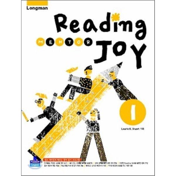 Longman Reading Mentor Joy 1 : 롱맨 리딩 멘토 조이  편집부