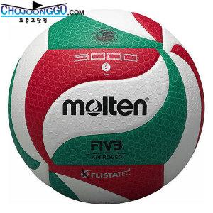 몰텐 배구공 V5M5000 (5호) FIVB(국제배구연맹)공인구