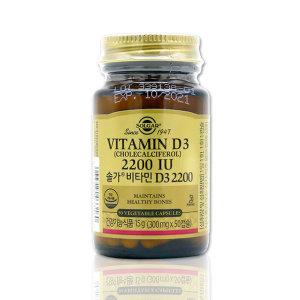 솔가 비타민D3 2000IU 300mg x 50캡슐 1개