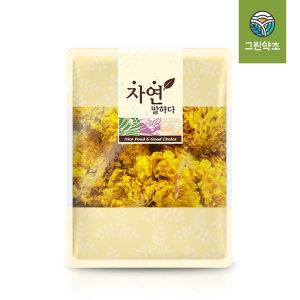 국내산 메리골드 50g 마리골드 금잔화 노랑색(대)
