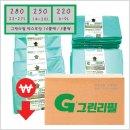매직캔 이지캔 호환 그린리필 250 녹색 10매