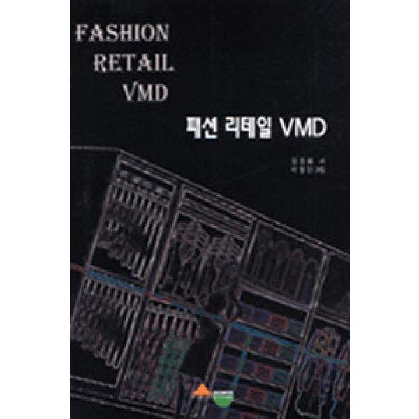 패션 리테일 VMD  서우   장경혜
