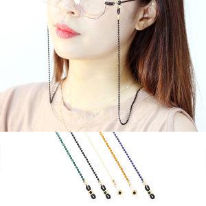 빈스 컬러 볼체인 안경줄 남녀공용 군번줄 선글라스줄