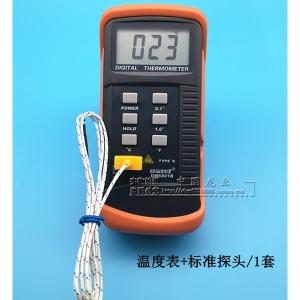 온도계 DM6801B숫자 DM-6801B 숫자표시 온도측정