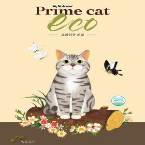 뉴트리나 프라임캣 에코20kg 고양이사료 길고양이사료