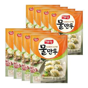 (현대Hmall)동원 개성물만두 500gX8봉 /냉동만두/간식