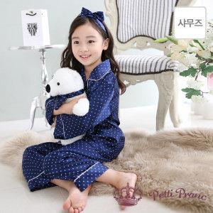 샤무즈 여아동 긴팔 잠옷 상하 세트(GC01802)