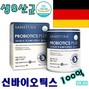 프로바이오틱스 생유산균 125g 신바이오틱스 비피도