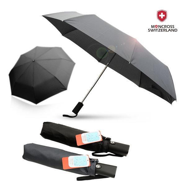 우산 3단 전자동 솔리드 몽크로스 스위스 명품우산