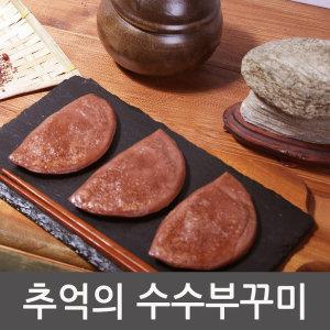 (토박이) 수수부꾸미 1kg/메밀전병/곤드레전병