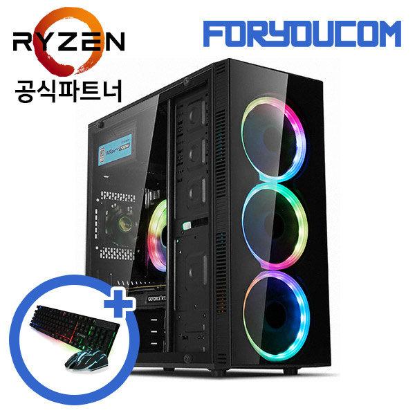 라이젠/R7 3700X/B450/GTX1660/8G/정격600/조립컴퓨터