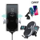 OMT 자동센서 고속 무선 차량용 핸드폰충전기 OWC-C8M