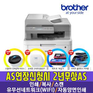 DCP-L3551CDW 컬러레이저복합기+자동양면인쇄