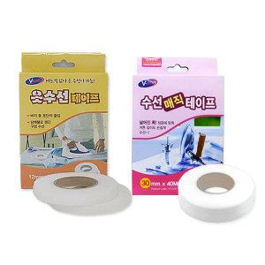 브이텍 매직테이프 1개 옷 수선 의류 접착제 DIY