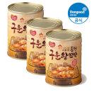 구운 왕꼬막 280g 3캔