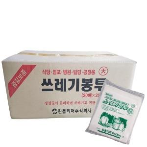 쓰레기봉투 대(70L)비닐 재활용 봉지 쓰레기통 휴지통