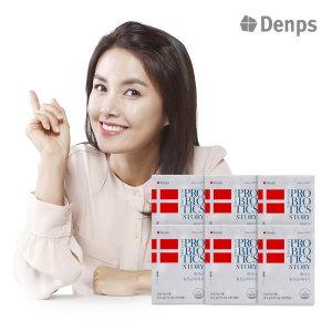 (덴프스) 업그레이드  덴마크 유산균이야기 170mg 60캡슐 6박스/12개월분