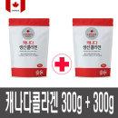 피쉬콜라겐/ 300g+300g/저분자 생선 콜라겐 콜라겐100%