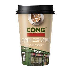 콩카페 코코넛라떼 250ml x24개