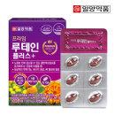일양약품 프라임 루테인 플러스 30캡슐 1박스/1개월분