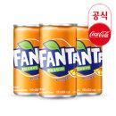 환타 오렌지 190ml x 30캔/탄산음료