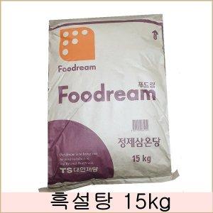 흑설탕 15KG