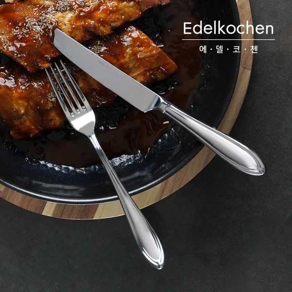 (현대Hmall) 에델코첸  에델코첸 바제 양식기 세트 20pcs