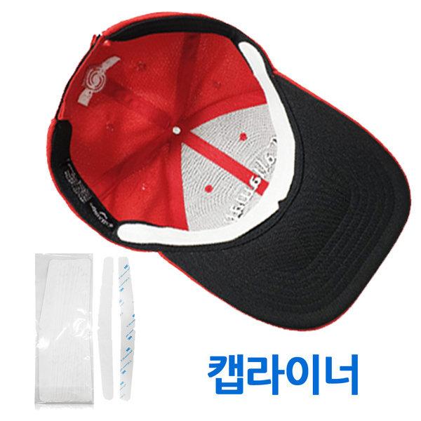 캡 라이너 10장 모자 티셔츠 골프 야구 등산 스포츠