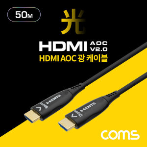 BX207 Coms HDMI 2.0 리피터 광 케이블 50M 4K2K 60Hz