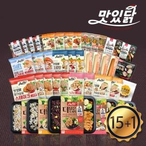 닭가슴살 전상품 21팩 맛보기세트 외 49종 골라담기