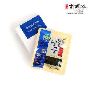 냉국 자른 건미역 1EA+BOX 답례품 기념품 증정 판촉물