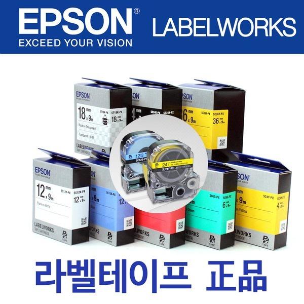 엡손 라벨프린터 OK320 정품 라벨테이프 4mm-18mm