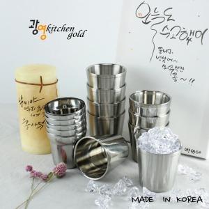 스텐컵5개2500원 이중컵 업소용 급식 휴게소 물컵