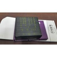경조사고무인편지봉투스템프세트