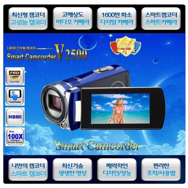 1위 스마트캠코더V2500 디카 삼성카메라 100배줌 소니