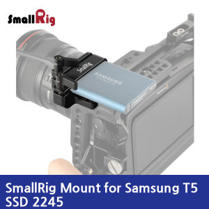 SmallRig 삼성 T5 SSD외장하드용 마운트 2245