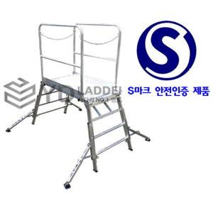 안전 난간 우마 501212SH-C 체인형