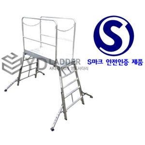 안전 난간 우마 501515SH-C 체인형