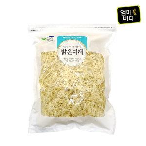 밝은미래 국내가공 백진미채 1kg 무료배송
