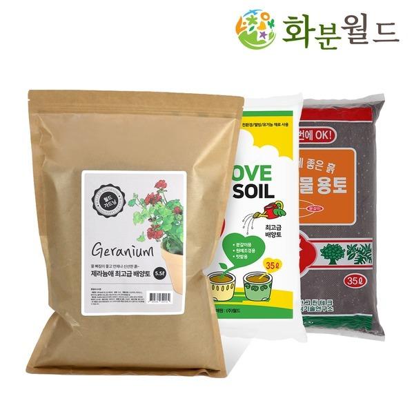 한아름상토/분갈이흙/배양토/혼합토/제라늄흙/가드닝