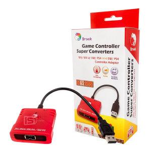 브룩  Wii/U/Switch/PS4 to Switch/PS4 슈퍼 컨버터