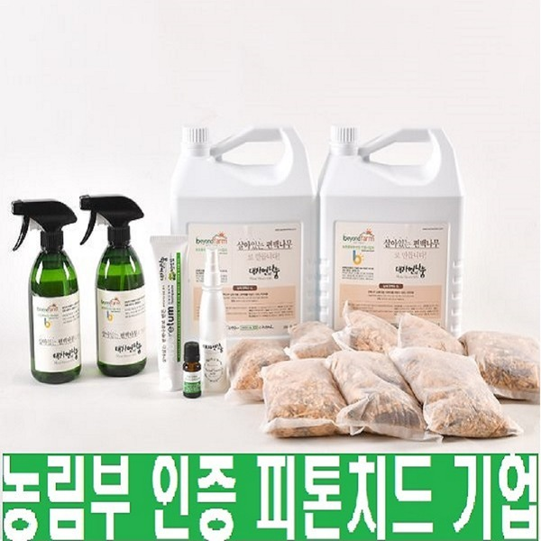 피톤치드 심재편백수 5L+5L세트 농림부6차산업인증업체